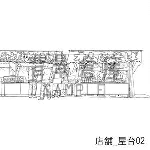 店舗の背景集_セット9(屋台)
