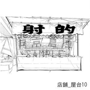 店舗の背景集_セット10(屋台)