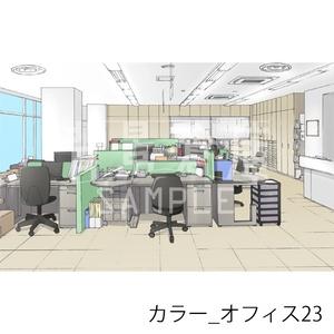 カラー背景集_セット17(オフィス)