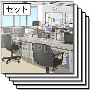 カラー背景集_セット18(オフィス)