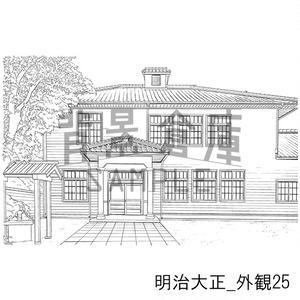 明治大正の背景集_セット8(外観)