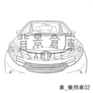 車の背景集_セット1(乗用車)