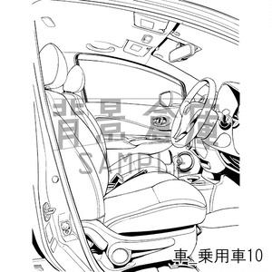 車の背景集_セット2(乗用車)
