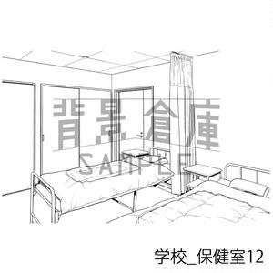 学校の背景集_セット26(保健室)