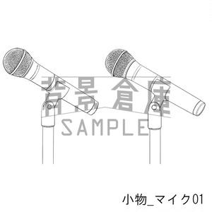 小物の背景集_セット2(マイク)