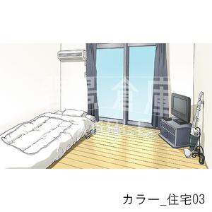 カラー背景集_セット19(住宅)