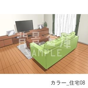 カラー背景集_セット20(住宅)