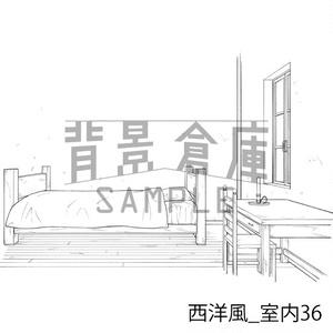 西洋風の背景集_セット14(室内)