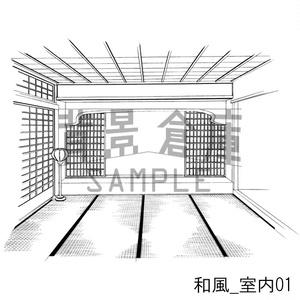 和風の背景集_セット1(室内)