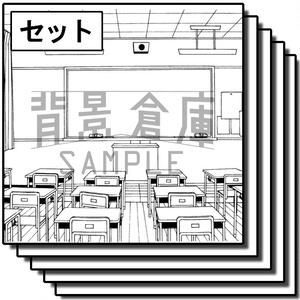 学校の背景集_セット2(教室)