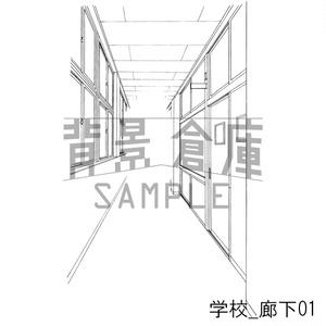 学校の背景集_セット3(廊下)