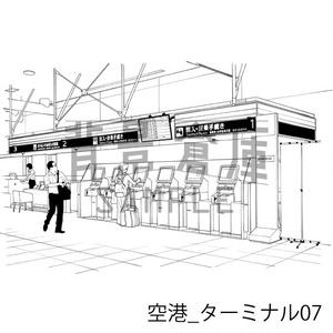 空港の背景集_セット2(ターミナル)