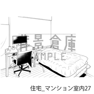 住宅の背景集_セット19(マンション室内)