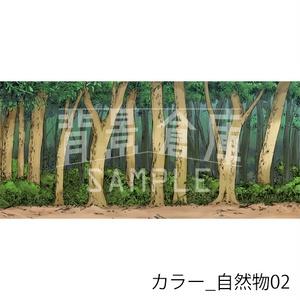 カラー背景集_セット22(自然物)