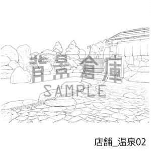 店舗の背景集_セット11(温泉)