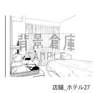 店舗の背景集_セット12(ホテル)