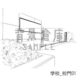 学校の背景集_セット7(校門 玄関)
