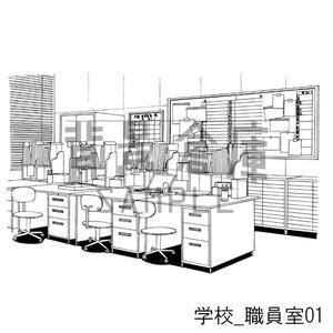 学校の背景集_セット6(職員室 図書室)