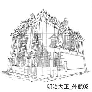 明治大正の背景集_セット1(外観)
