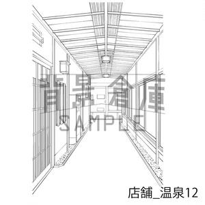 店舗の背景集_セット14(温泉)