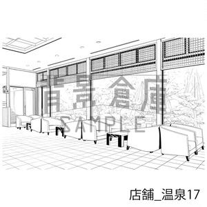 店舗の背景集_セット15(温泉)