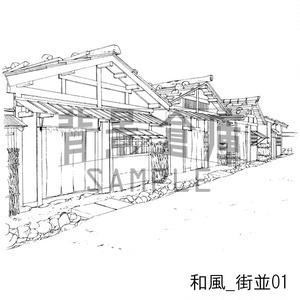 和風の背景集_セット4(街並 橋)