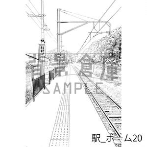 駅の背景集_セット4(駅)_トーン