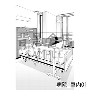 病院の背景集_セット1(室内)_トーン