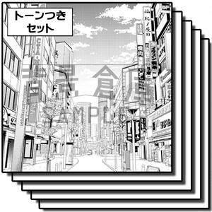 繁華街の背景集_セット10(街並)_トーン