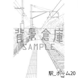 駅の背景集_セット4(駅)