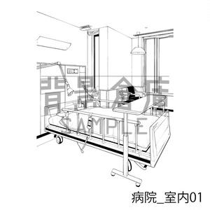病院の背景集_セット1(室内)