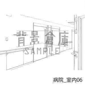 病院の背景集_セット2(室内)