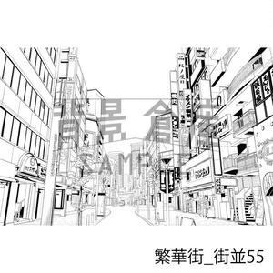 繁華街の背景集_セット10(街並)