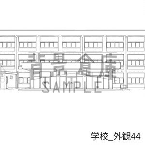 学校の背景集_セット29(外観)