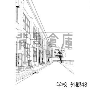 学校_背景素材集30(外観)_トーン