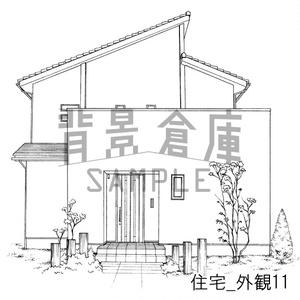 住宅の背景集_セット2(外観 玄関)