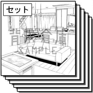 住宅の背景集_セット4(リビング)
