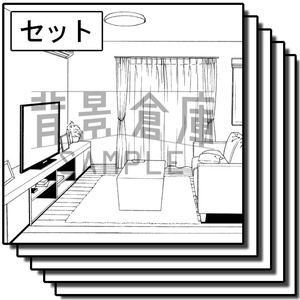 住宅の背景集_セット5(リビング)