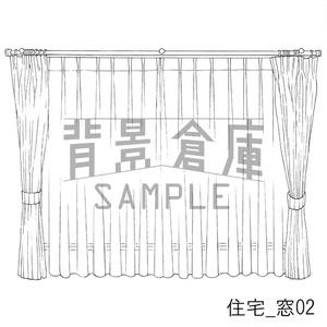 住宅の背景集_セット6(窓)
