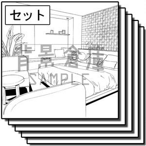 住宅の背景集_セット8(リビング 寝室)