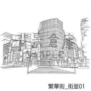 繁華街の背景集_セット1(街並)