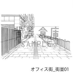 オフィス街の背景集_セット2(街並)