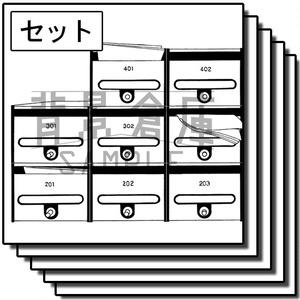 住宅の背景集_セット10(マンション小物)