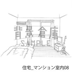 住宅の背景集_セット12(マンション室内)