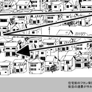 ブラシ_住宅ミニチュア