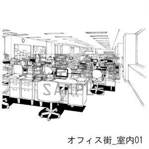 オフィス街の背景集_セット4(室内)