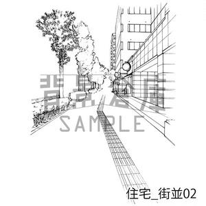 住宅の背景集_セット13(街並)