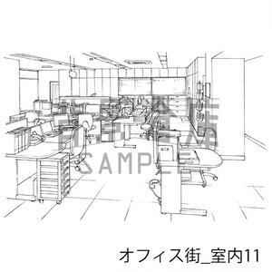 オフィス街の背景集_セット5(室内)