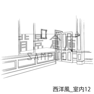 西洋風の背景集_セット3(室内)