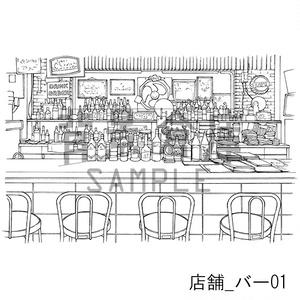 店舗の背景集_セット1(バー)